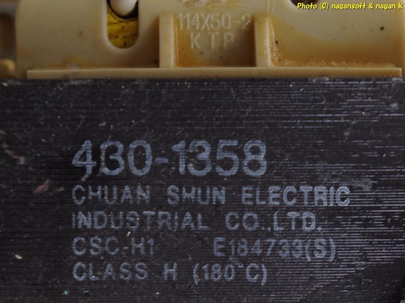 APC Smart-UPS 1000 から外した、フロントパネルと基盤_画像5