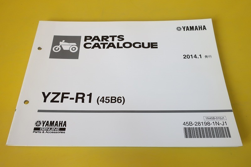 即決!YZF-R1/1版/パーツリスト/45B6/RN24J/パーツカタログ/カスタム・レストア・メンテナンス/17-4_画像1