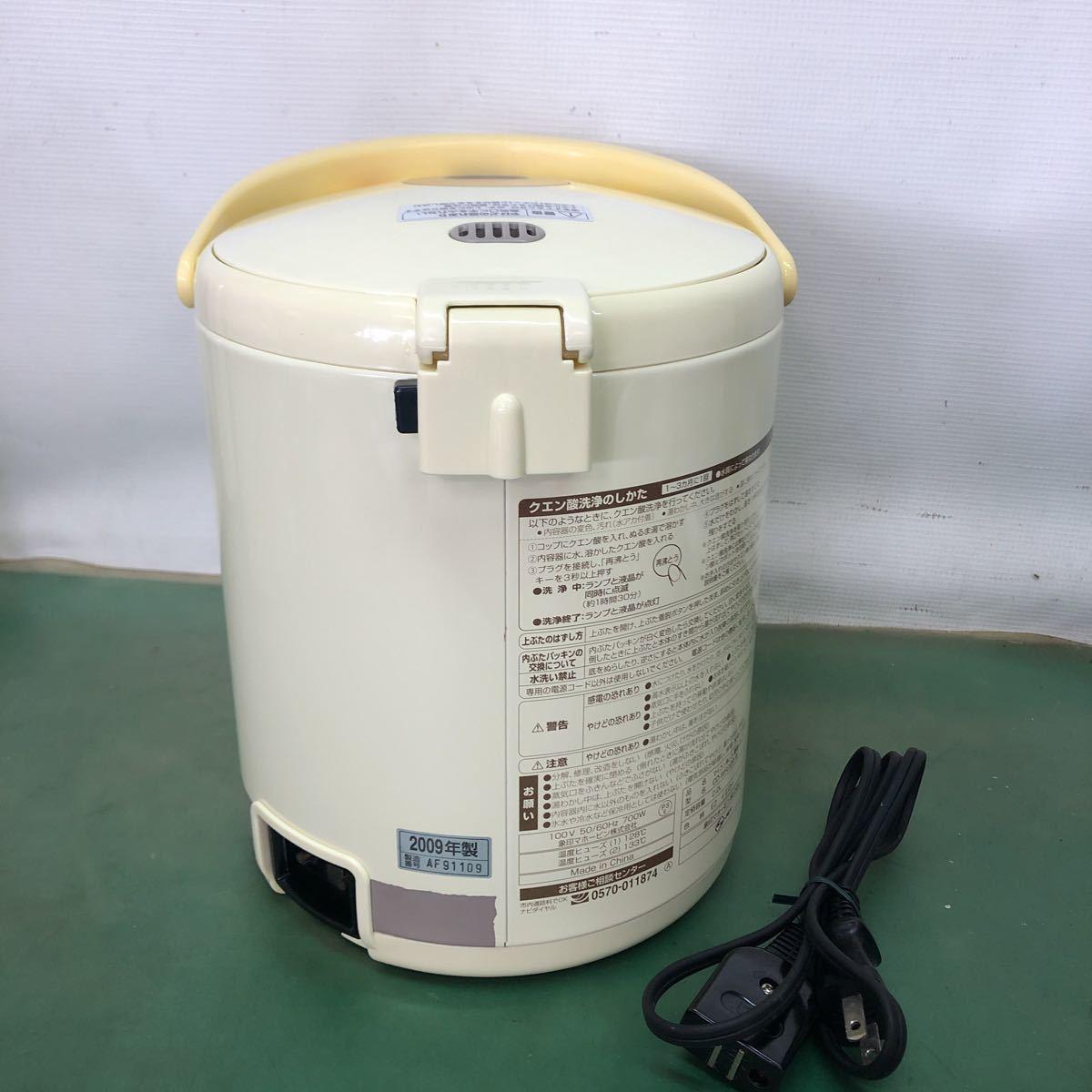 象印 ZOJIRUSHI CD-WR22Pポット(2.2L) マイコン沸とう電動ポット くまのプーさん_画像8
