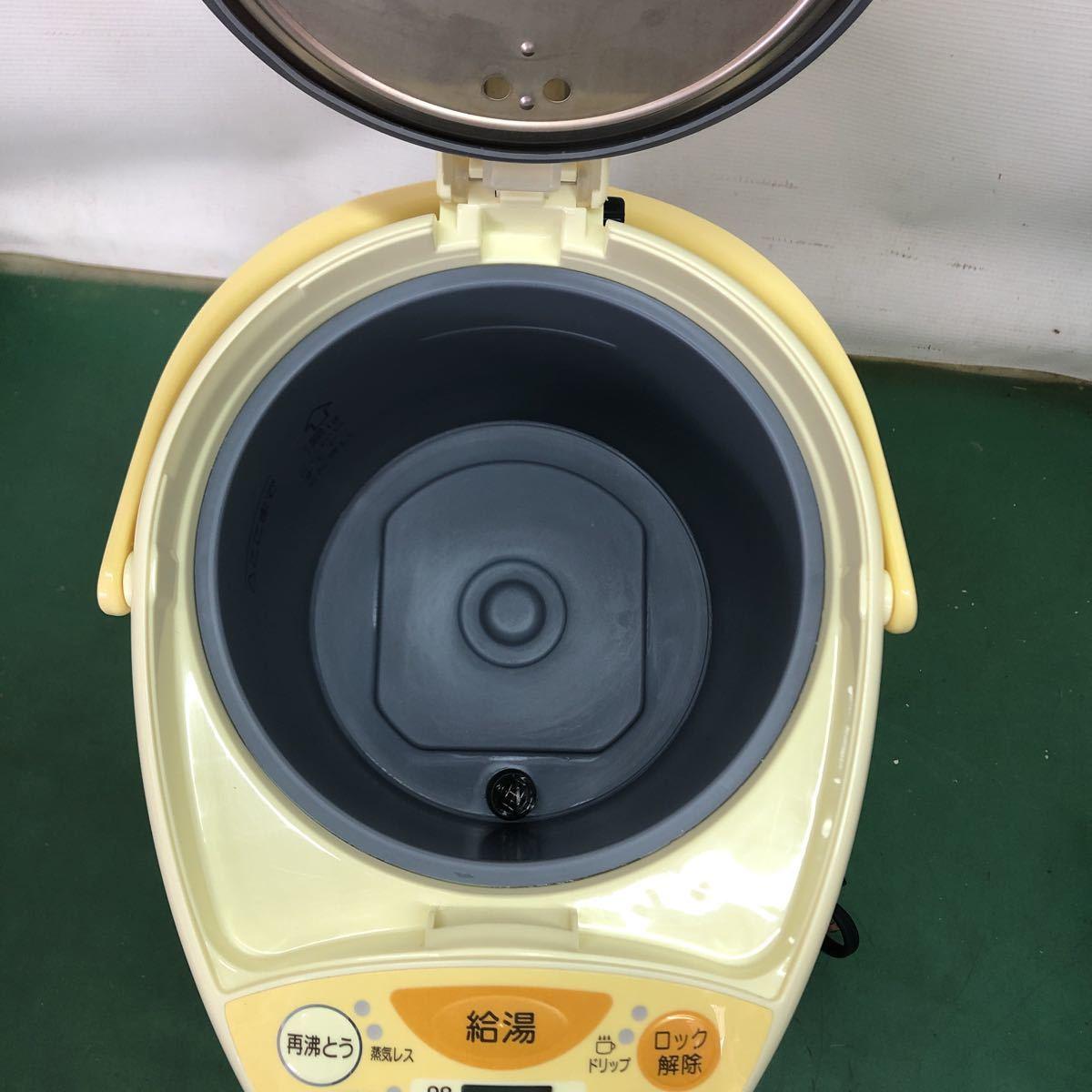 象印 ZOJIRUSHI CD-WR22Pポット(2.2L) マイコン沸とう電動ポット くまのプーさん_画像4