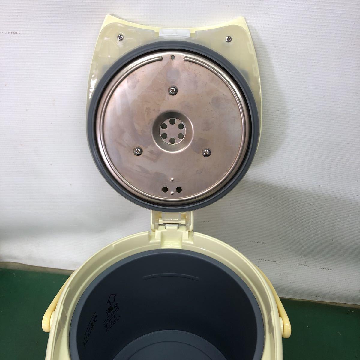 象印 ZOJIRUSHI CD-WR22Pポット(2.2L) マイコン沸とう電動ポット くまのプーさん_画像5