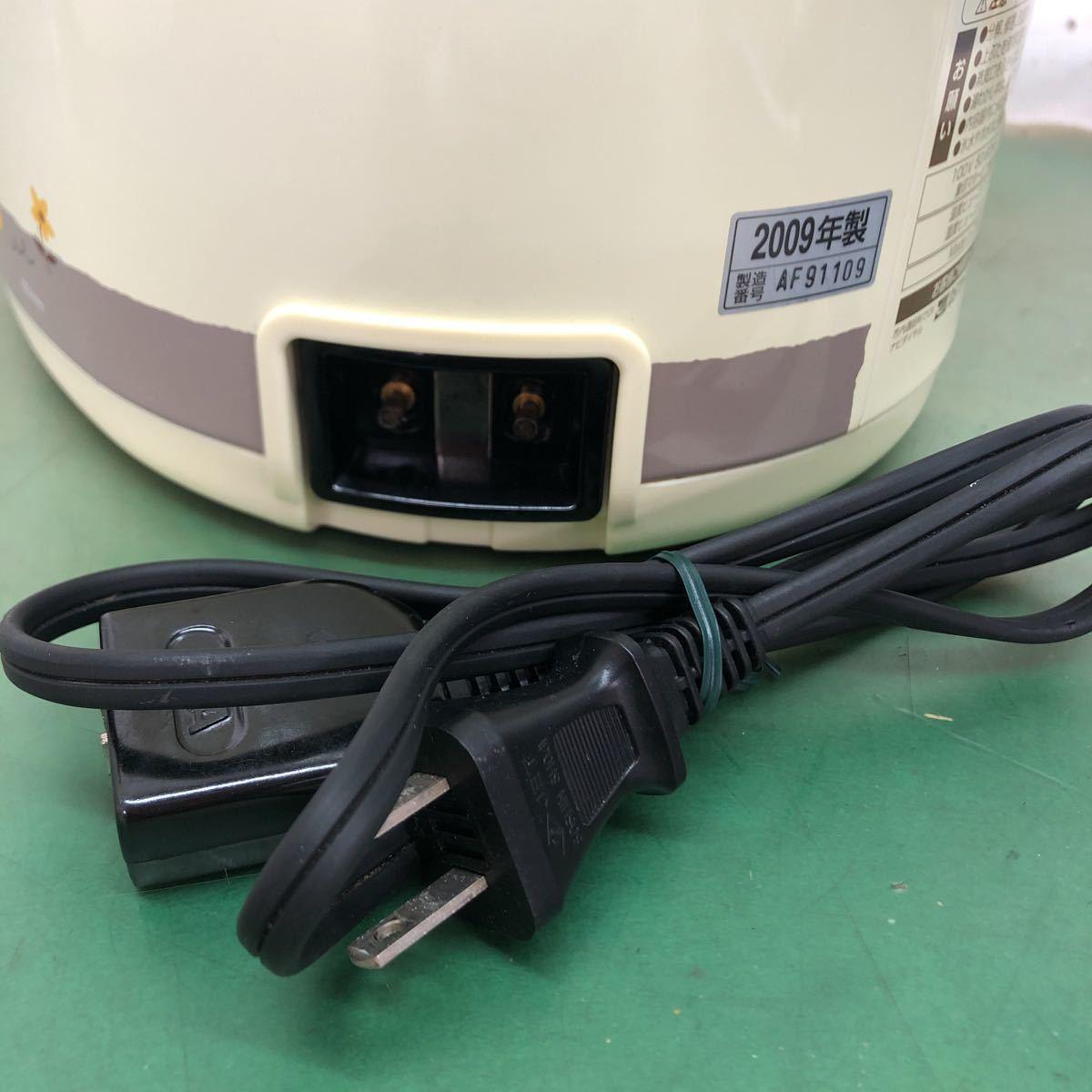 象印 ZOJIRUSHI CD-WR22Pポット(2.2L) マイコン沸とう電動ポット くまのプーさん_画像10