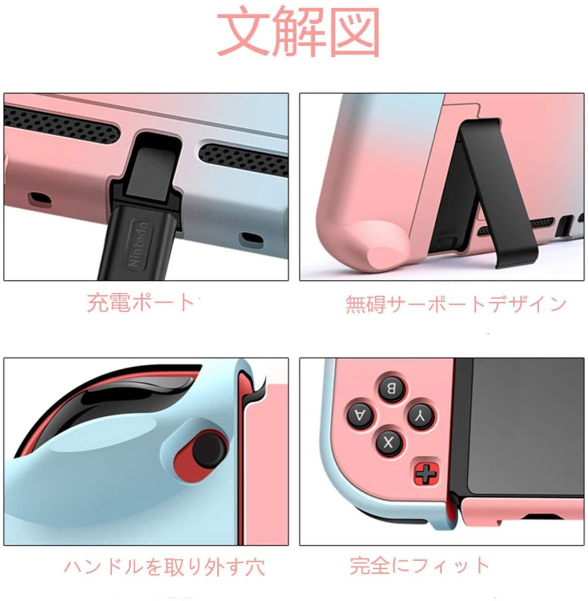 Nintendo switch カバー スイッチケース ピンク/ホワイト