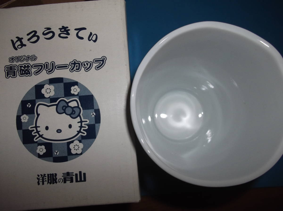★レア非売品入手困難★可愛いハローキティ★オリジナル青磁フリーカップ_画像2