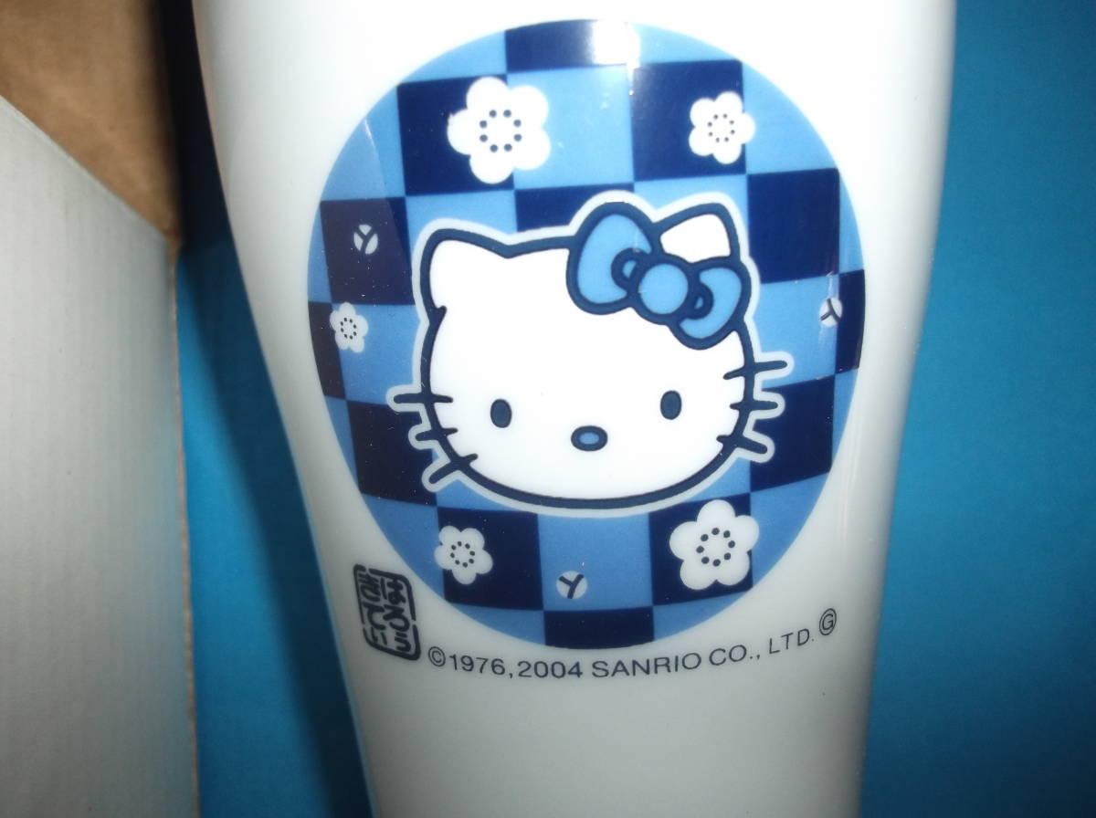 ★レア非売品入手困難★可愛いハローキティ★オリジナル青磁フリーカップ_画像3