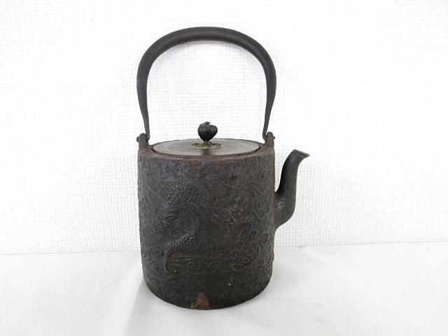 鉄瓶 金寿堂 縦約26cm 横約15cm 口径約8.5cm ジャンク 80 051130