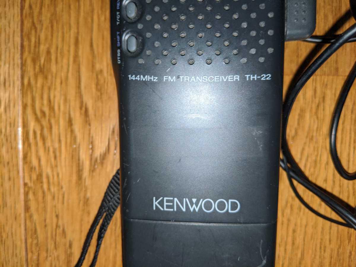 KENWOOD アマチュア無線機144MHz TH-22 中古現状(電池式、電池入れ動作確認しました)送料込み_画像2