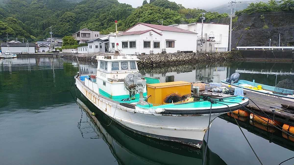 「漁船」の画像1
