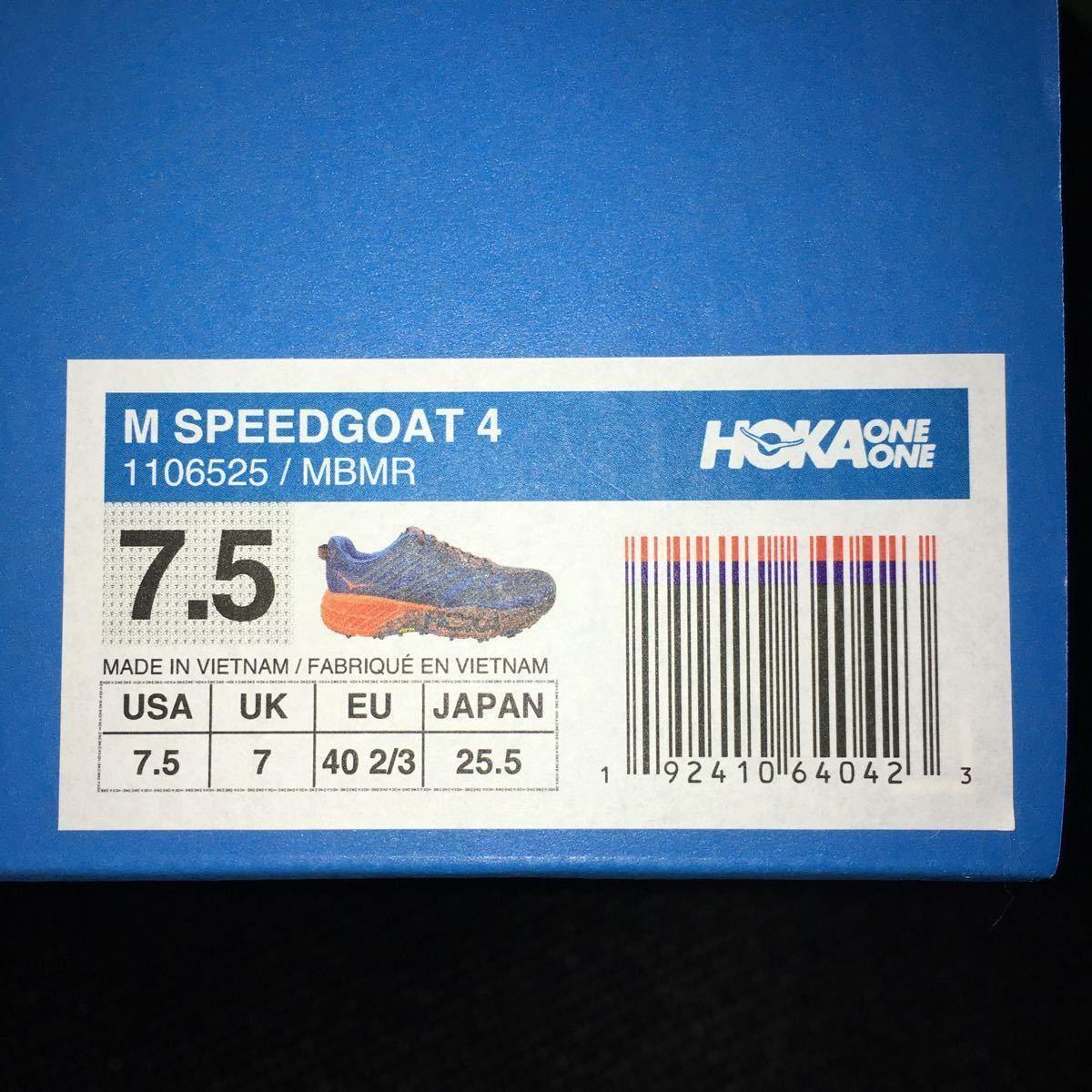 新品 送料無料 ホカオネオネ スピードゴート 4 HOKA ONE ONE SPEED GOAT 25.5cm US7.5 厚底 ランニングシューズ トレイルランニング