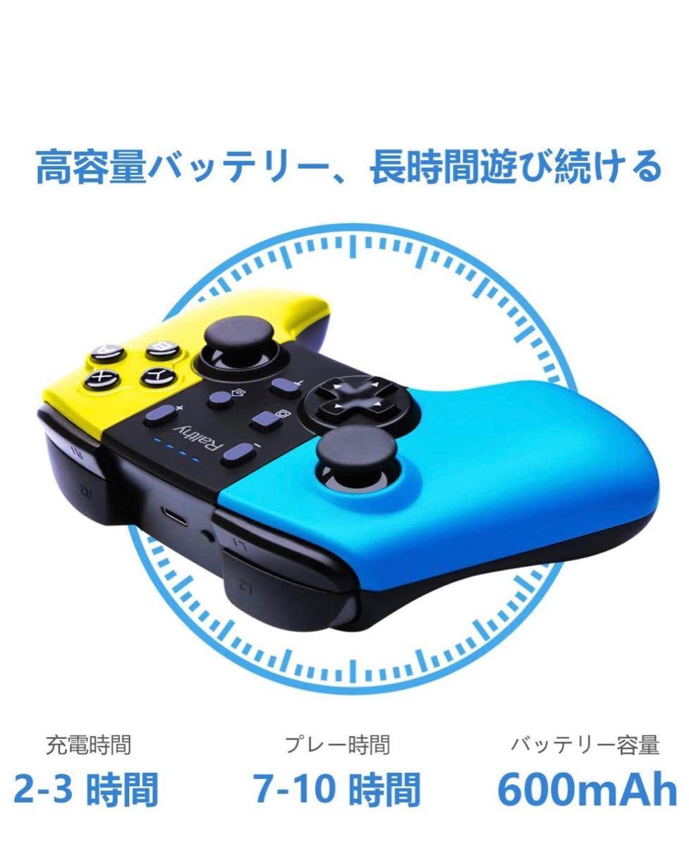 エル様専用Switch コントローラー 「2020最新」