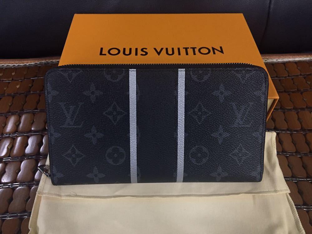 ルイヴィトン Louis Vuitton LV ジッピー・オーガナイザー M64645