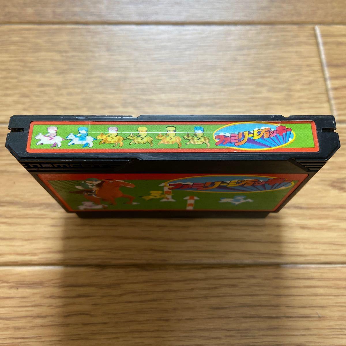 ファミコンソフト ファミリージョッキー(1987)ナムコ