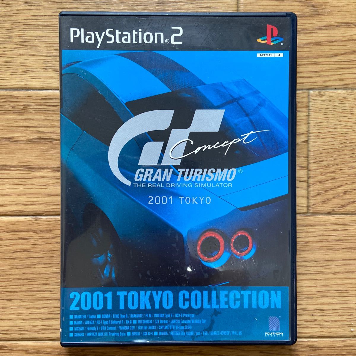 PS2 グランツーリスモ 2001 TOKYO COLLECTION