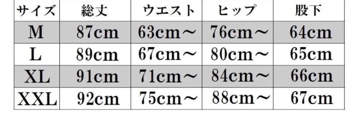 ★GYMに最適★スポーツ レギンス★ヨガウェア★M.L