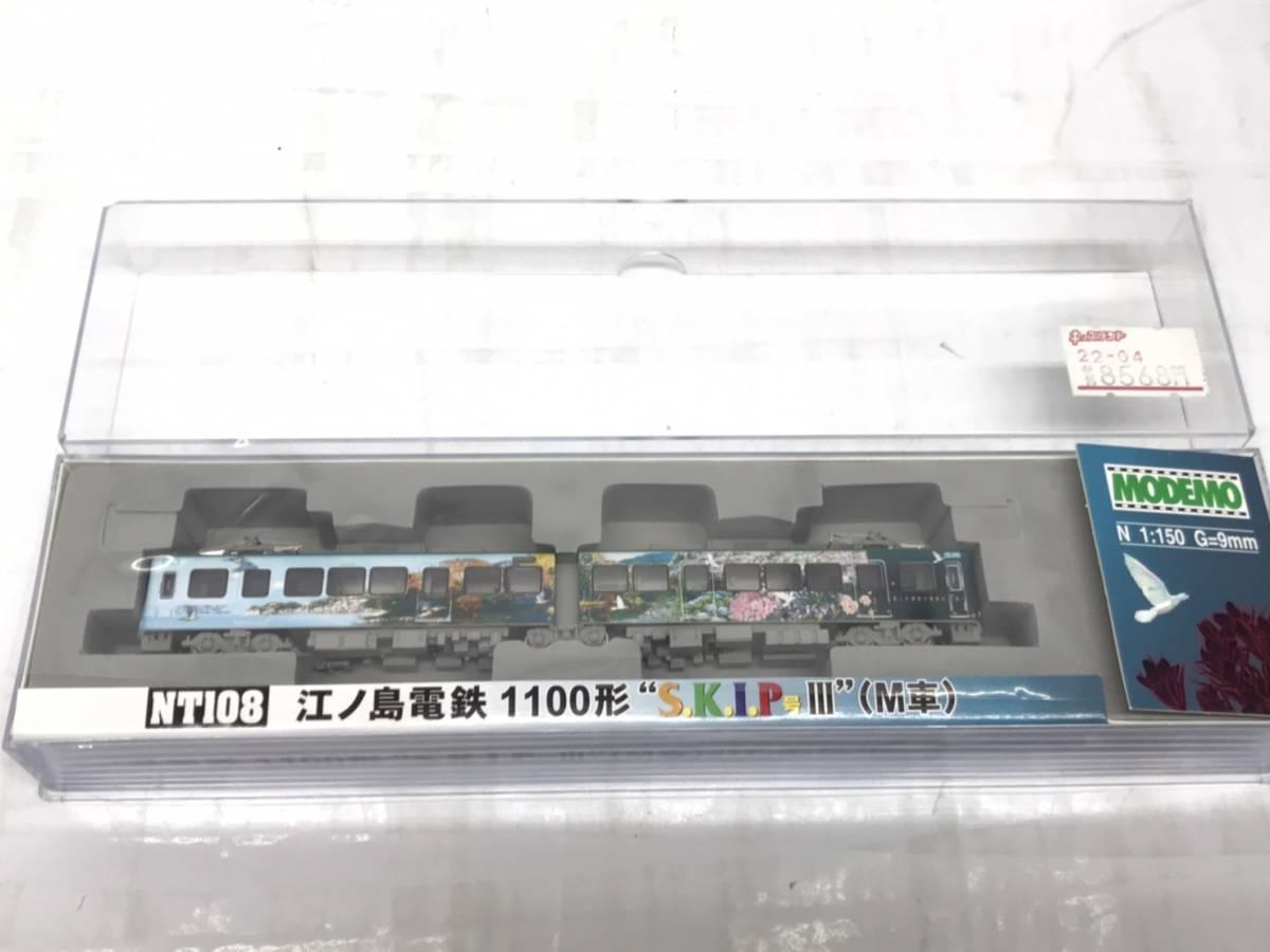 送料無料h20684 ハセガワ MODEMO NT108 江ノ島電鉄 1100形 S.K.I.P Ⅲ M車 江ノ電 比較的美品_画像3