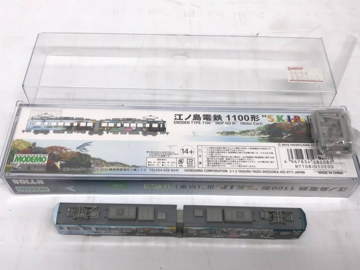 送料無料h20684 ハセガワ MODEMO NT108 江ノ島電鉄 1100形 S.K.I.P Ⅲ M車 江ノ電 比較的美品_画像1