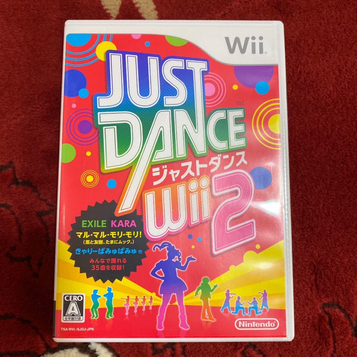 【Wii】 「JUST DANCE Wii 2」