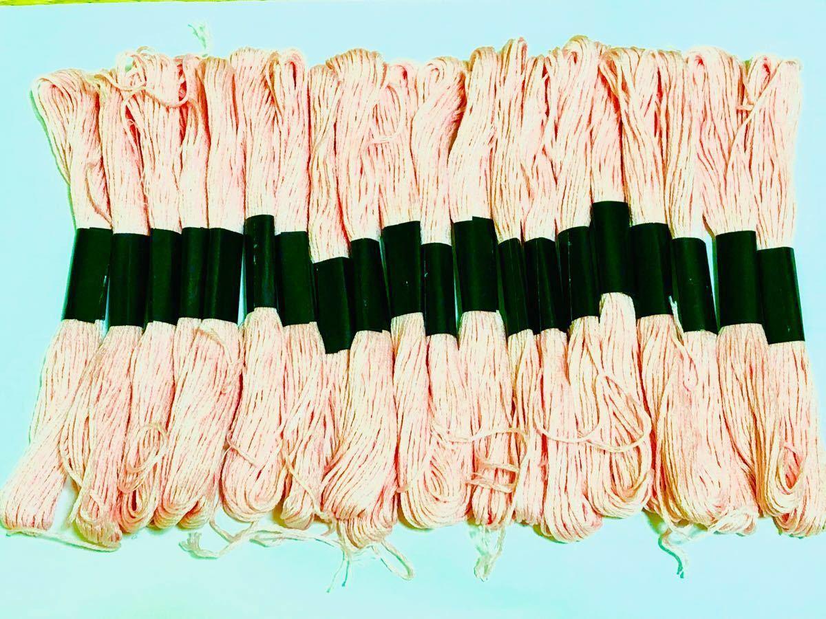 刺繍糸 薄ピンク 20本です。