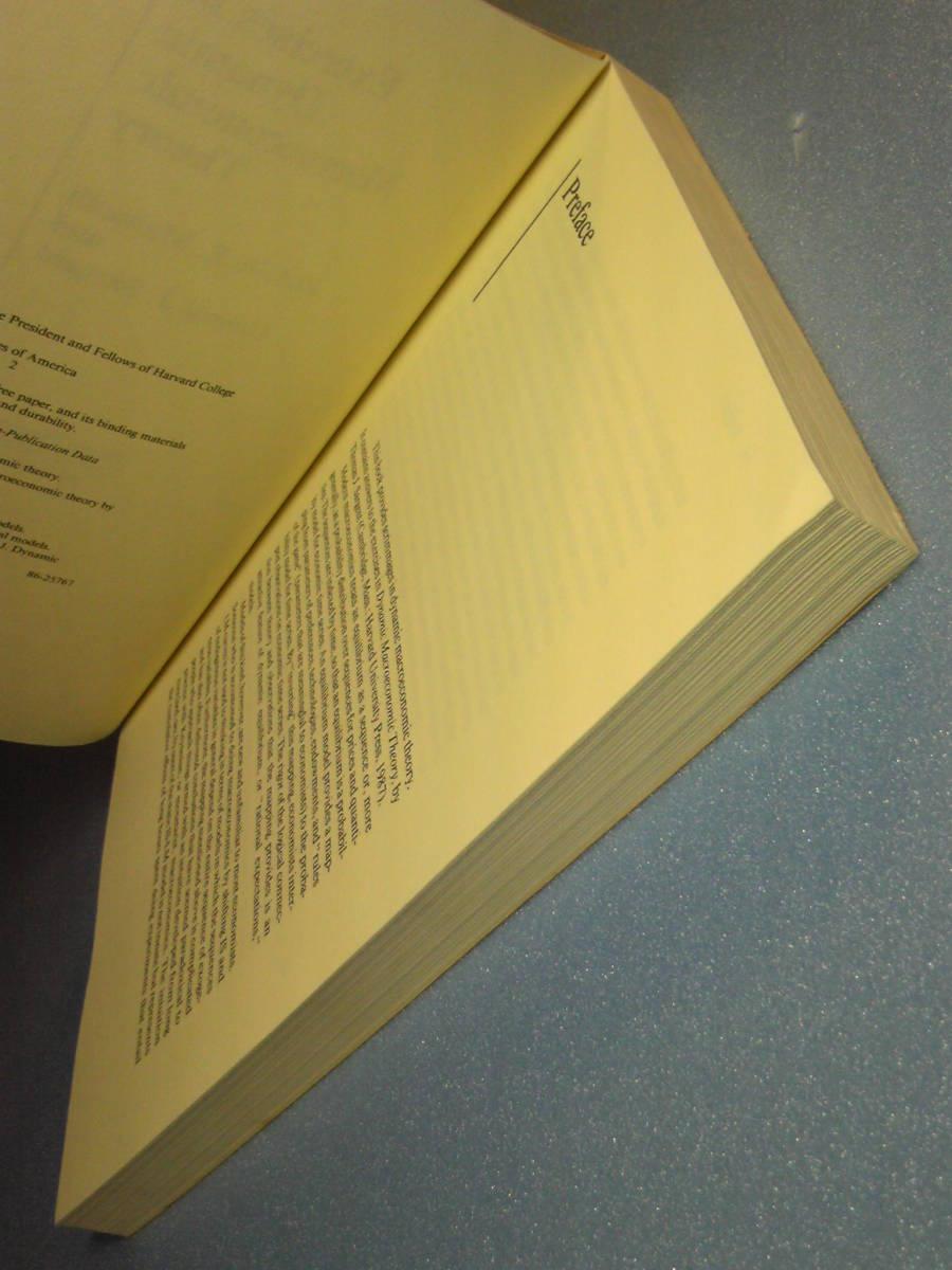 英語経済数学「Exercises in Dynamic Macroeconomic Theory動的マクロ経済理論演習」Harvard Unuversity Press