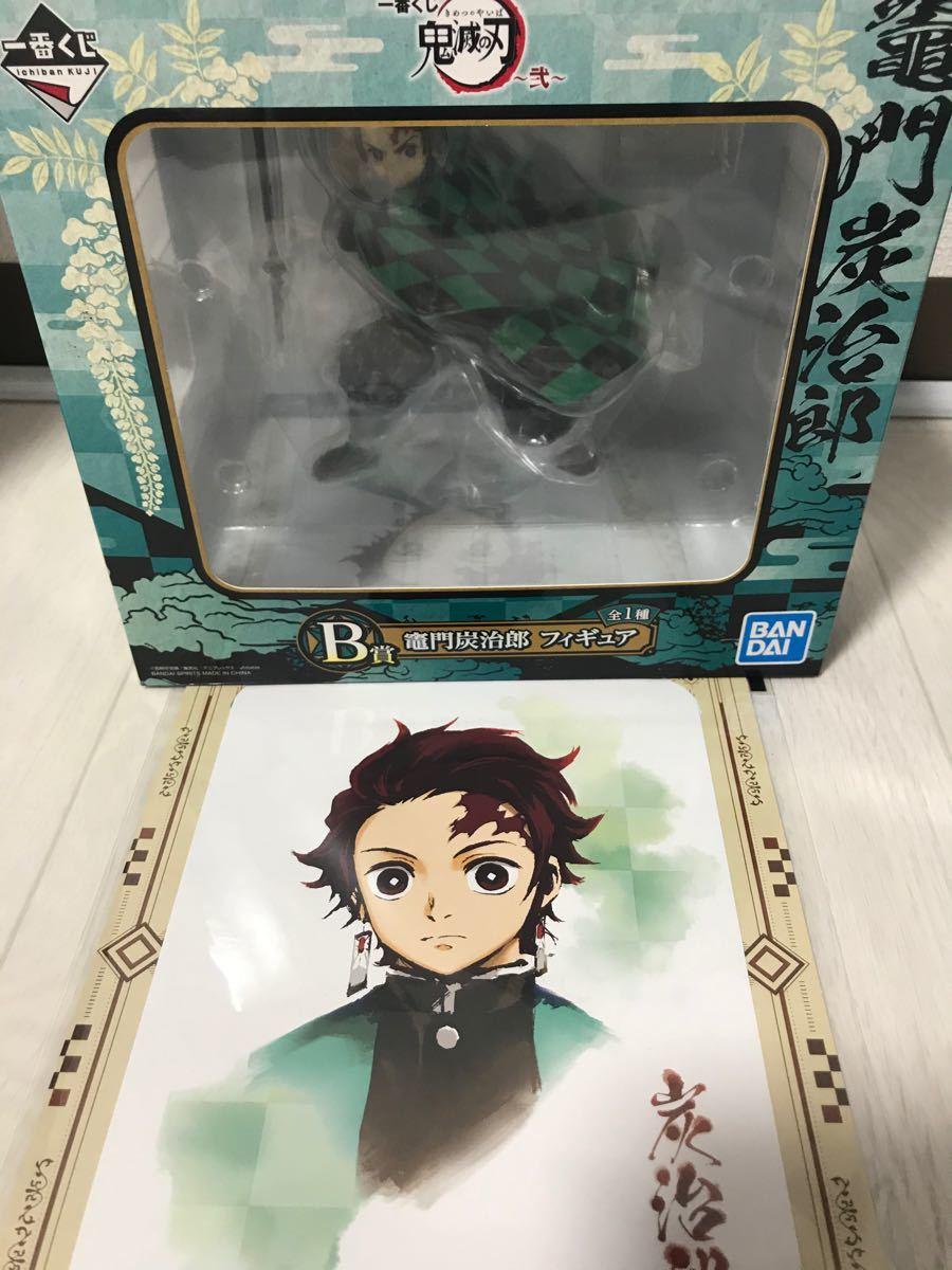 鬼滅の刃 一番くじ 弐 B賞 F賞 炭治郎 ポスター フィギュア セット