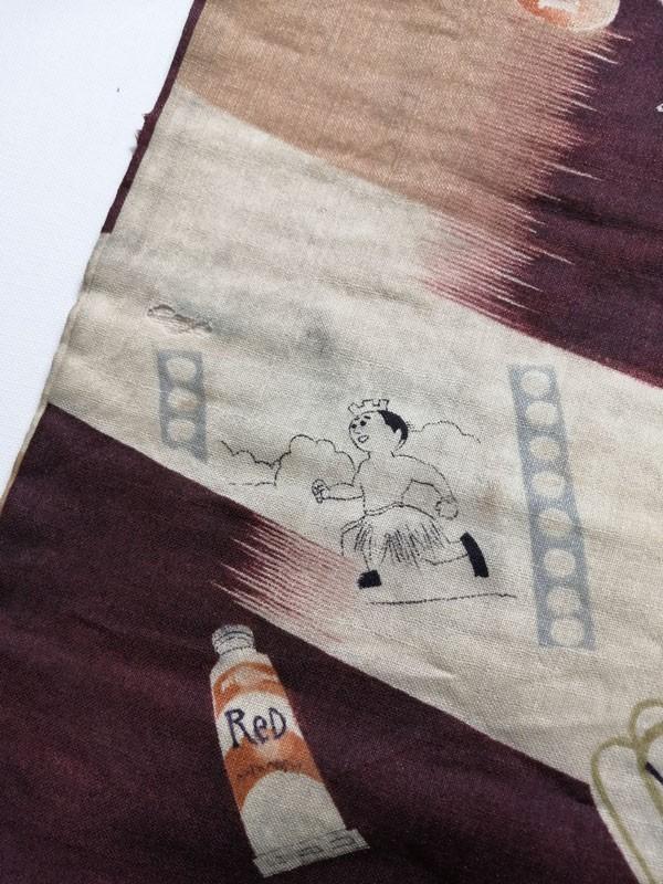 きものさらさ アンティーク 帯 半幅帯 モスリン レア! インコ 旅行 富士山 絵具 アールデコ 英文字 図変わり モダン_画像3