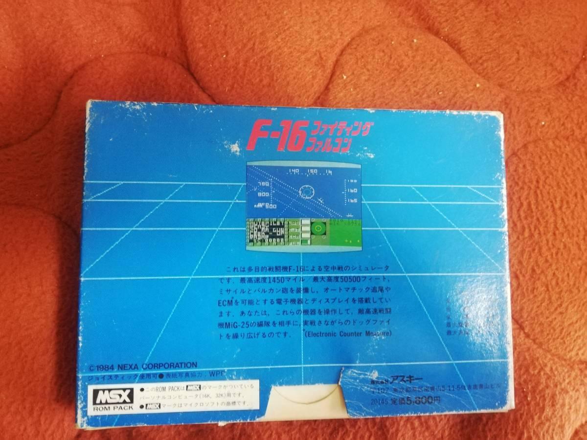 MSX対応ゲーム「F-16ファイティングファルコン」 箱説付き ROM アスキー_画像2