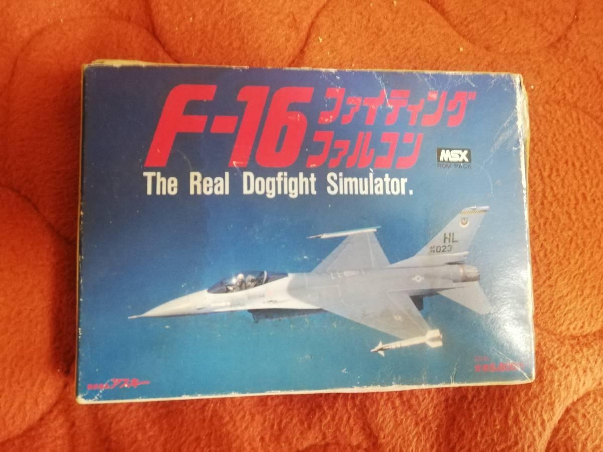 MSX対応ゲーム「F-16ファイティングファルコン」 箱説付き ROM アスキー_画像1