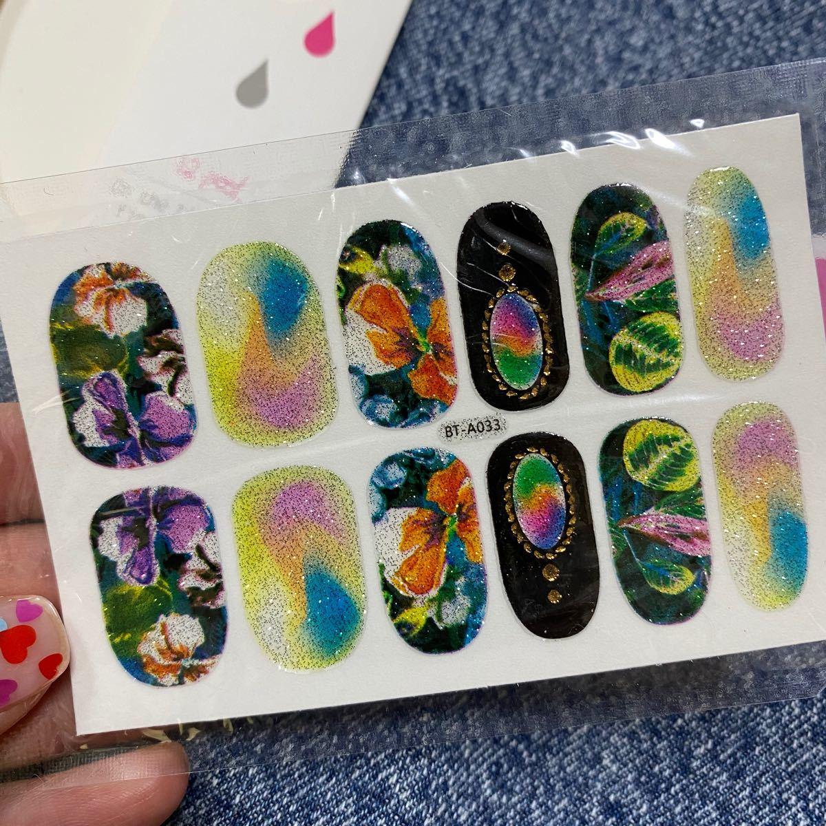 【4枚で1000円】貼るだけフットネイル 簡単 ネイルラップ ネイルシール韓国