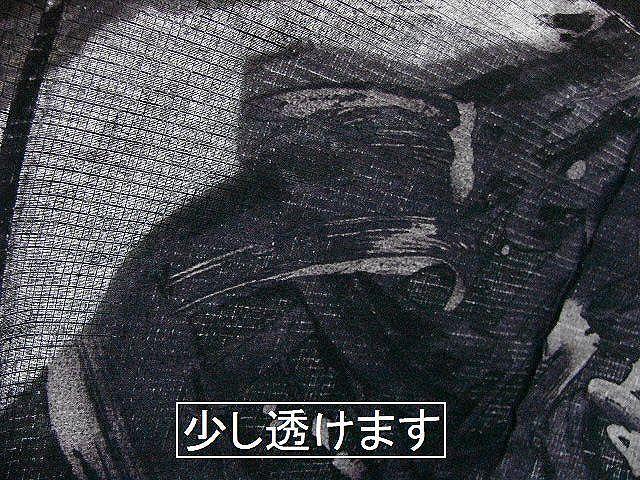 少し透ける 綿紅梅生地 男ゆかた M 黒色地・筆書き模様 新品_画像6