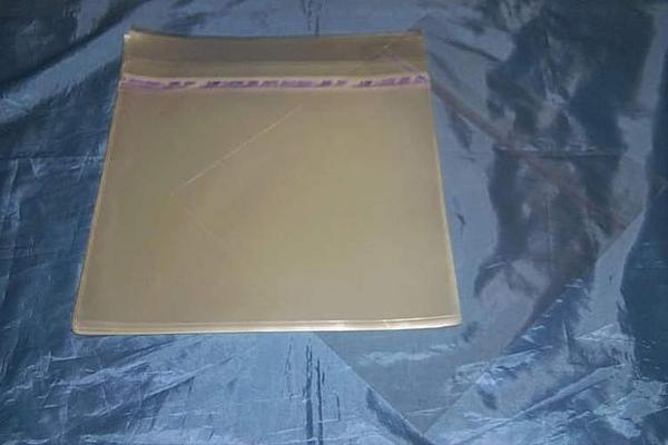 (サプライ) ぴったりサイズ! LD用のり付き外袋 500枚(100枚x5パック)セット (O11S) / 単枚ジャケット用_画像1