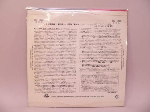 (サプライ) 10インチレコード用 のり付き外袋 500枚(100枚x5パック)枚セット (C21T)_画像3