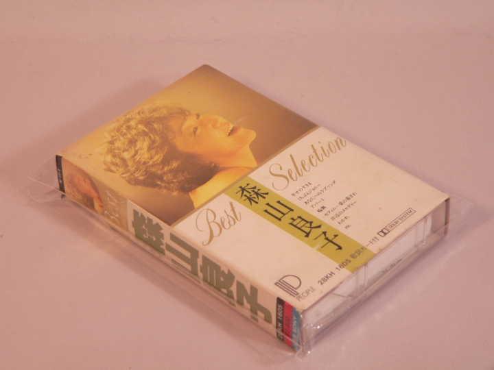 (サプライ) カセットケース用 のり付き外袋(大) 300枚(100枚x3パック)セット (O16B)_画像2