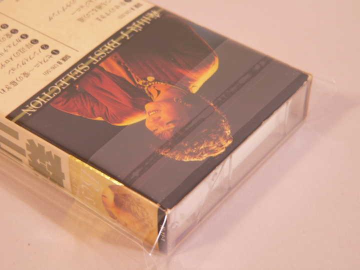 (サプライ) カセットケース用 のり付き外袋(大) 200枚(100枚x2パック)セット (O16B)_画像3