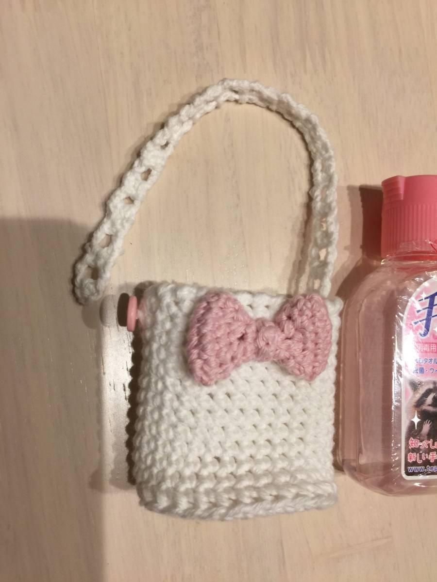 ハンドメイド☆手ピカジェル・携帯ボトル専用カバー☆バッグに吊るして☆手編みカバーのみ☆リボン_画像1