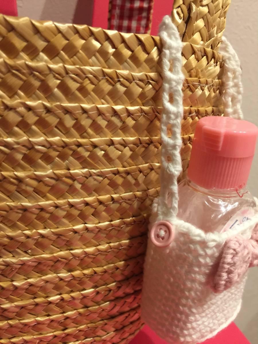 ハンドメイド☆手ピカジェル・携帯ボトル専用カバー☆バッグに吊るして☆手編みカバーのみ☆リボン_画像10