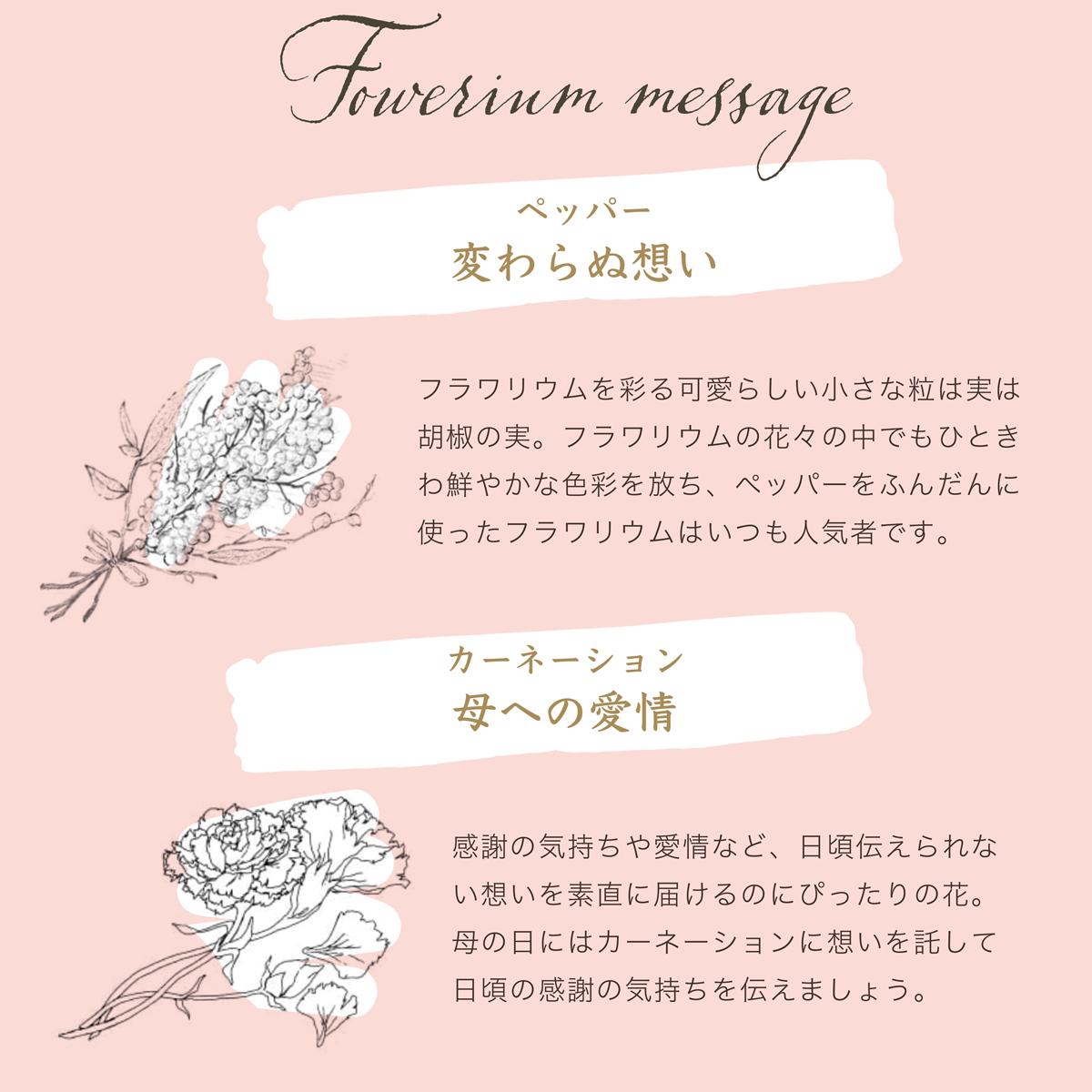 フラワリウム ハーバリウム 花 フラワーギフト 誕生日 プレゼント 贈り物 ソープフラワー ドライフラワー プリザーブドフラワー_画像7