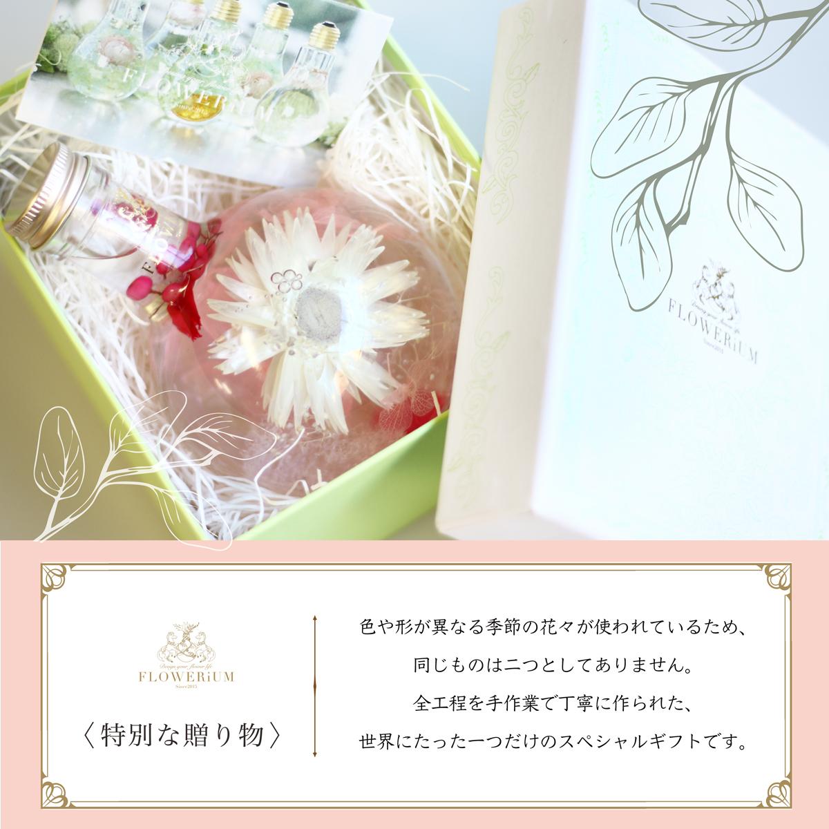 フラワリウム ハーバリウム 花 フラワーギフト 誕生日 プレゼント 贈り物 ソープフラワー ドライフラワー プリザーブドフラワー_画像8