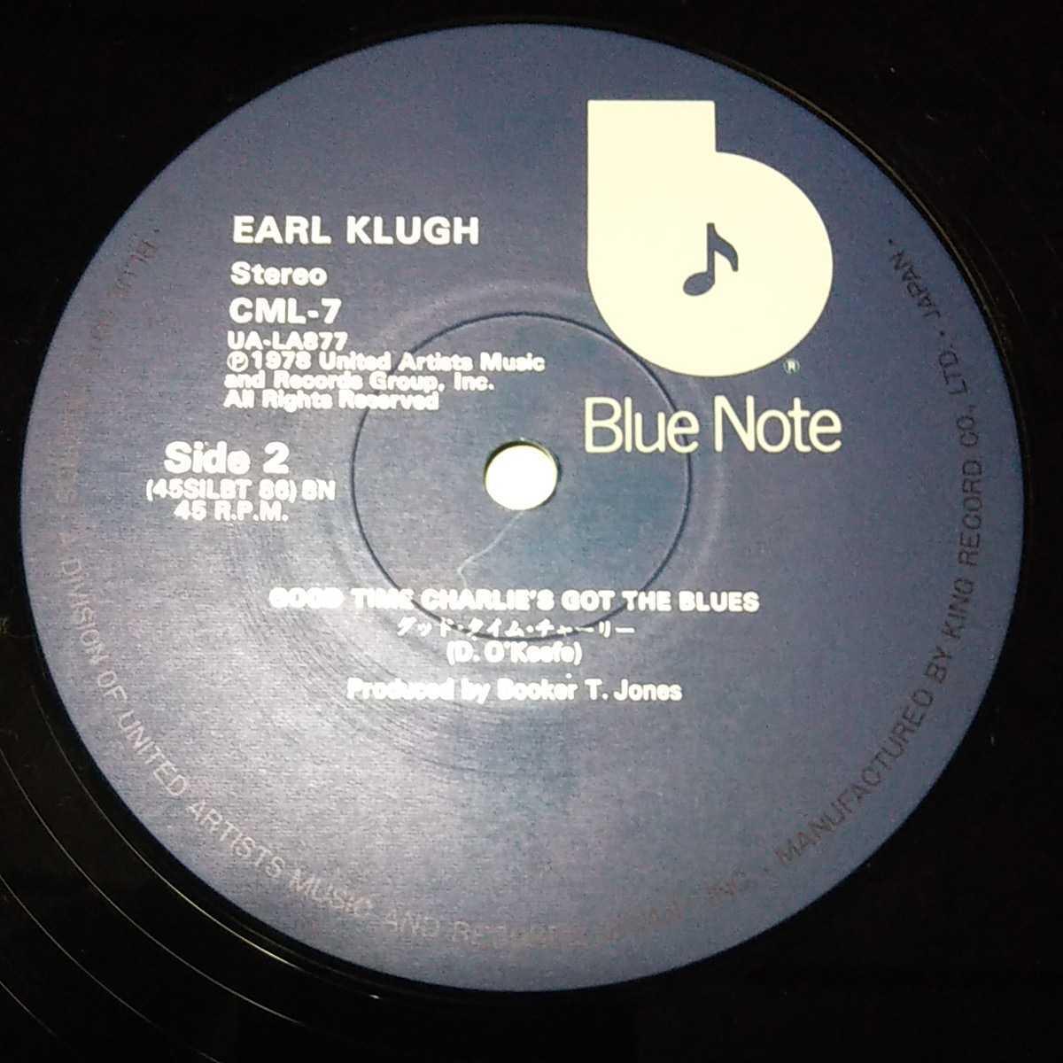 EARL KLUGH / MAGIC IN YOUR EYES /12インチ/BLUE NOTE/BOOKER T.JONES _画像4