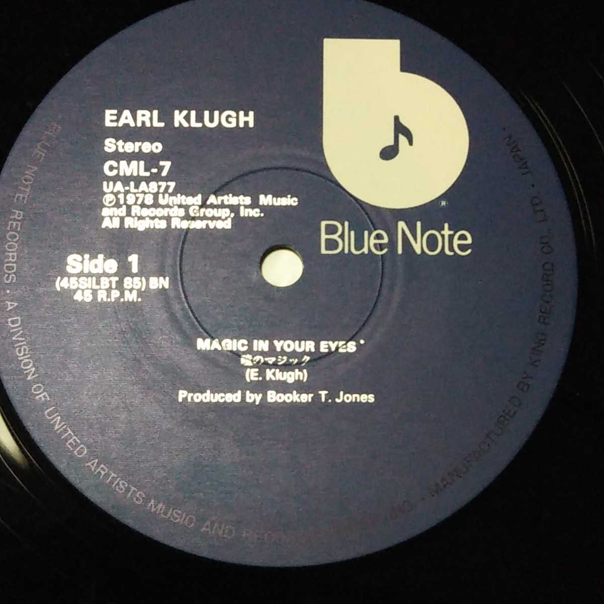 EARL KLUGH / MAGIC IN YOUR EYES /12インチ/BLUE NOTE/BOOKER T.JONES _画像3
