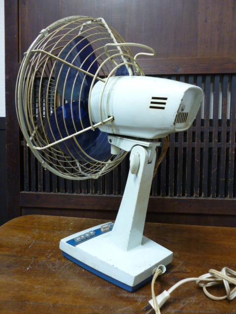 昭和レトロ 三菱 扇風機 D25-E型 青 ブルー 古道具 アンティーク レトロ家電 ディスプレイ 什器_画像2