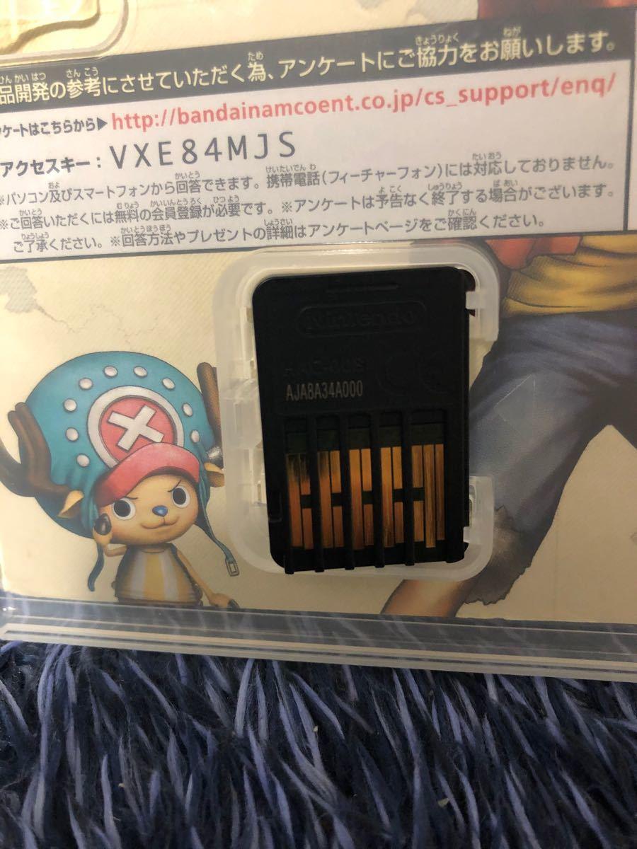 ワンピース海賊無双3 switch