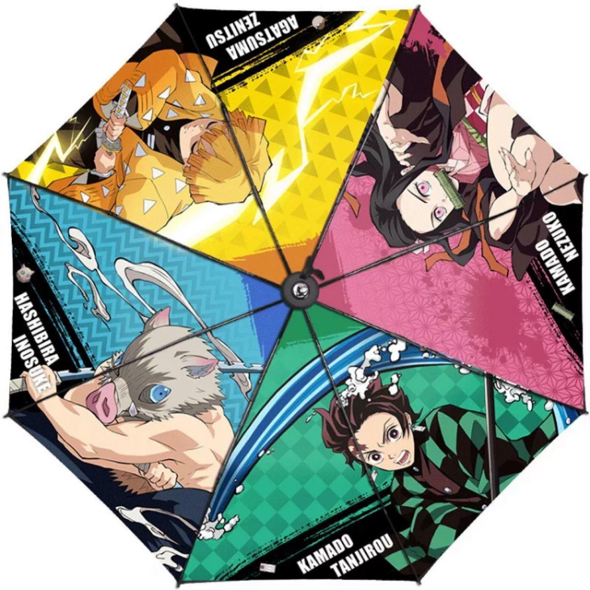 鬼滅の刃 折りたたみ傘