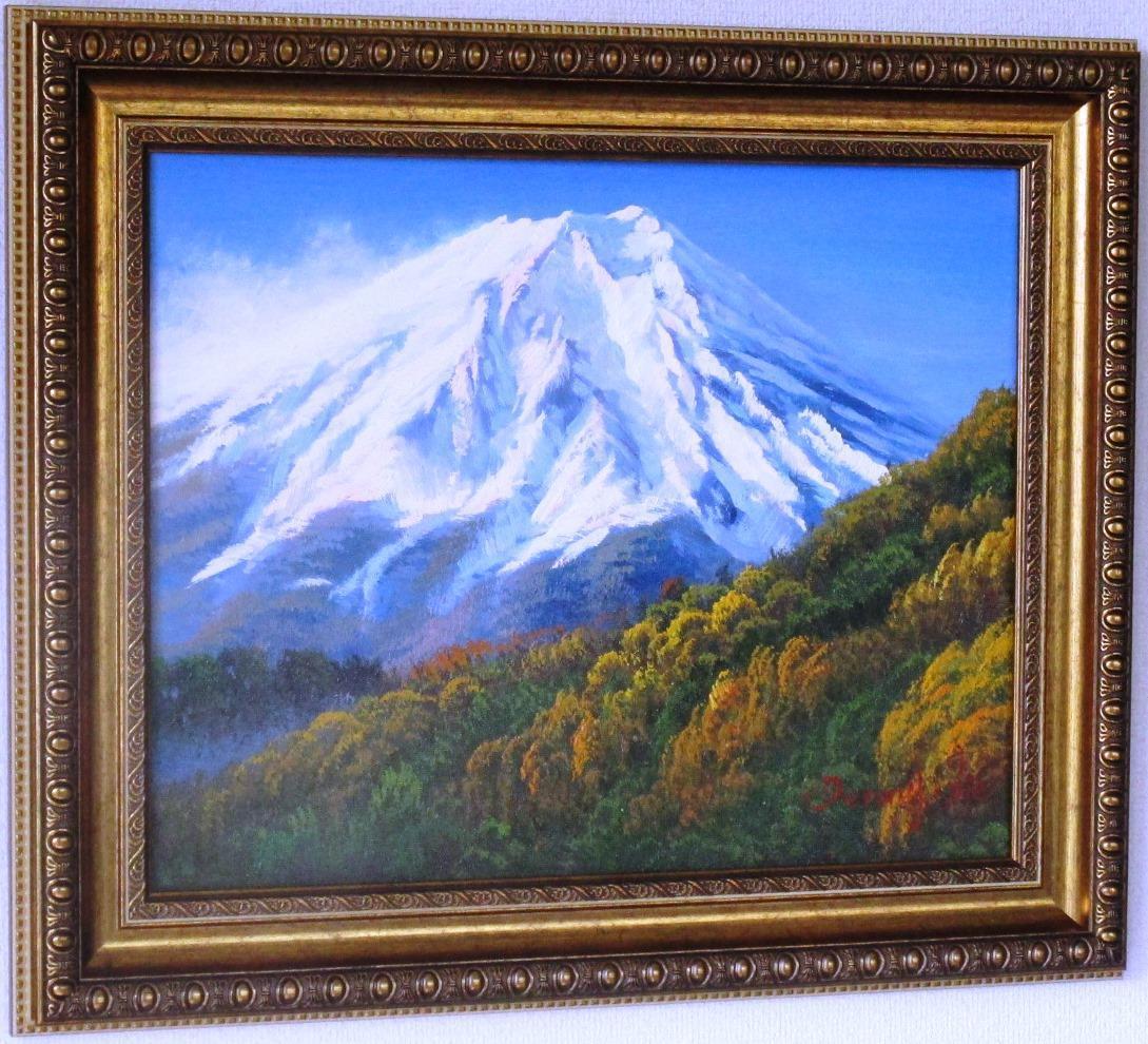 絵画 油絵 油彩 風景画 紅葉の御坂富士 F6 WG14 新製品の額縁での出品となります。お部屋のイメージを変えてみませんか。  _画像4