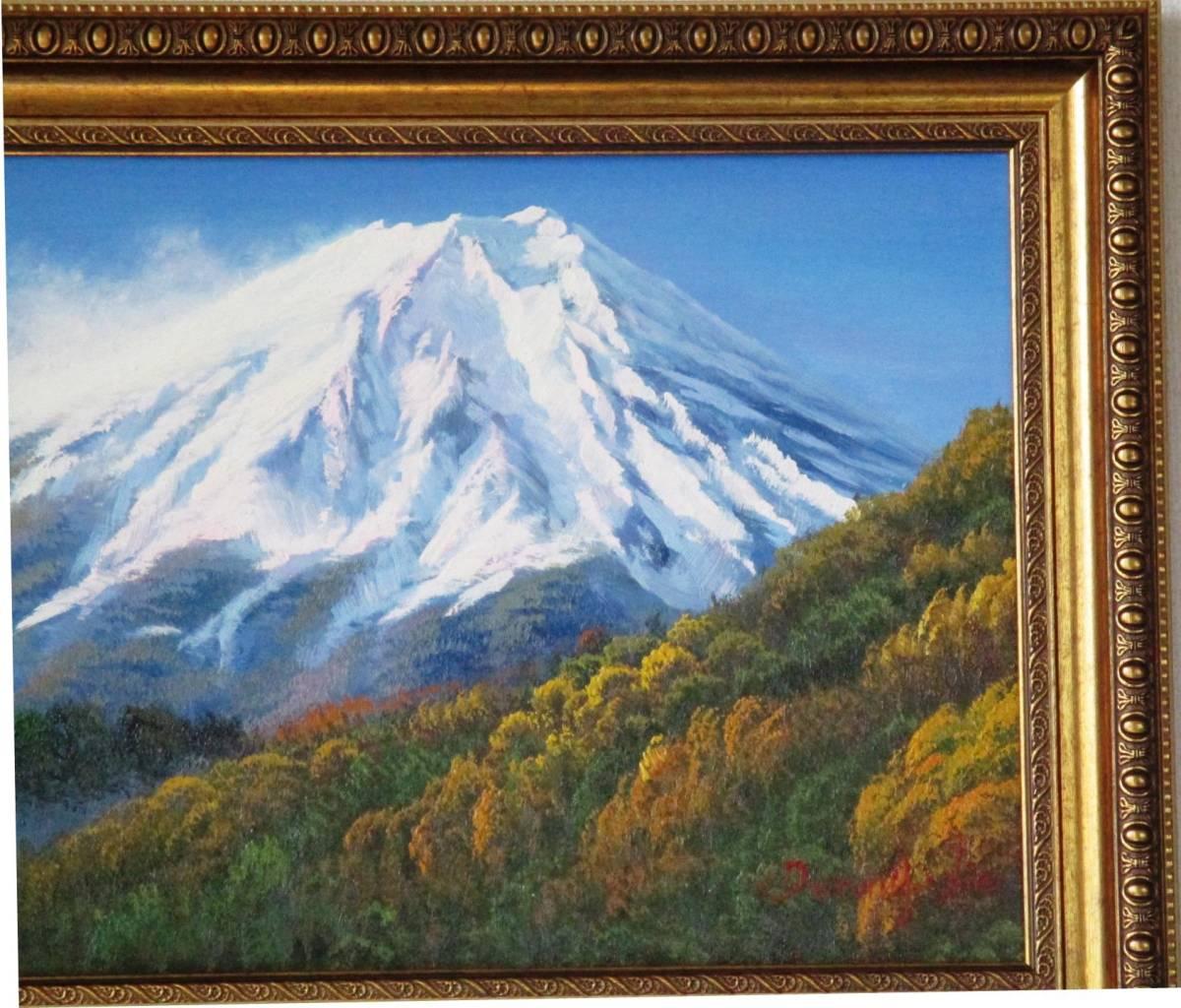 絵画 油絵 油彩 風景画 紅葉の御坂富士 F6 WG14 新製品の額縁での出品となります。お部屋のイメージを変えてみませんか。  _画像7