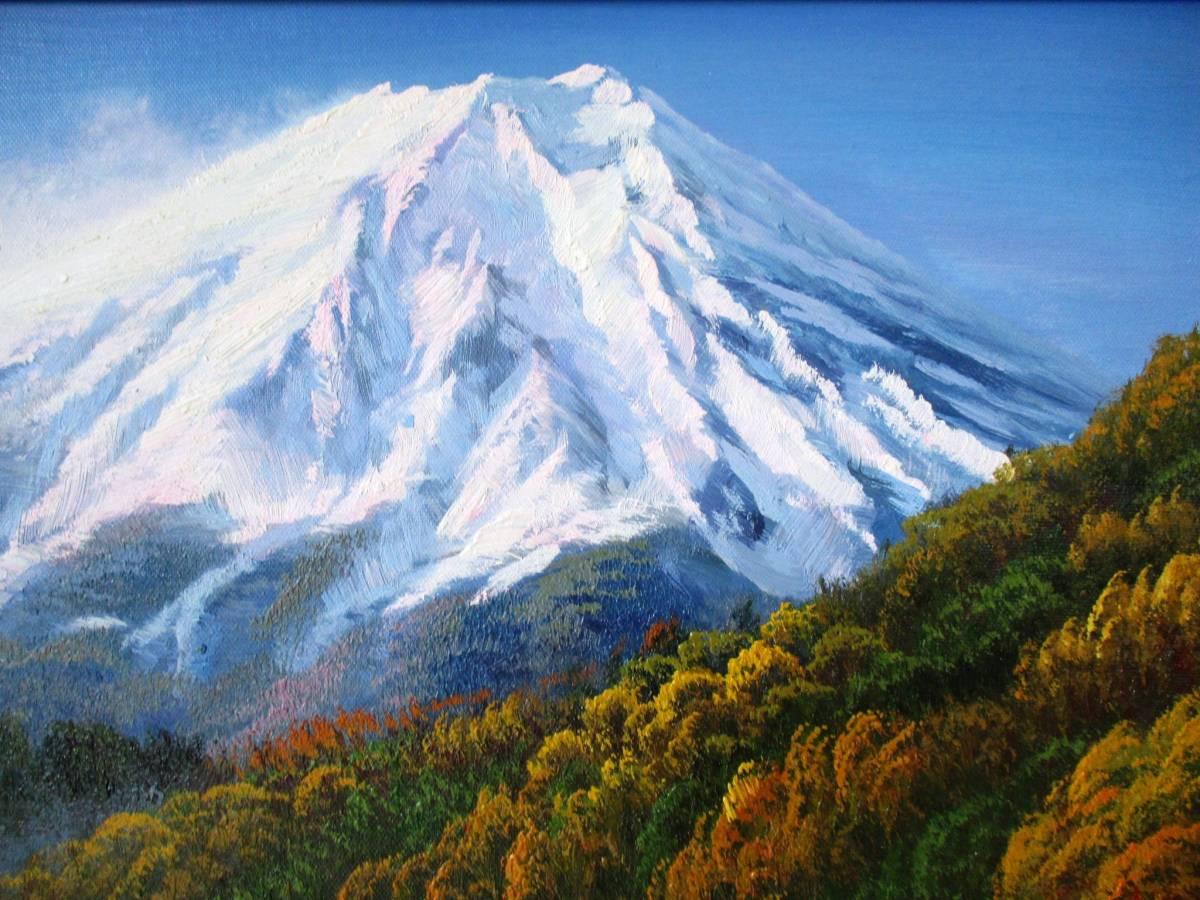 絵画 油絵 油彩 風景画 紅葉の御坂富士 F6 WG14 新製品の額縁での出品となります。お部屋のイメージを変えてみませんか。  _画像5