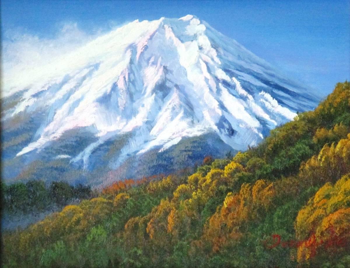 絵画 油絵 油彩 風景画 紅葉の御坂富士 F6 WG14 新製品の額縁での出品となります。お部屋のイメージを変えてみませんか。  _画像2