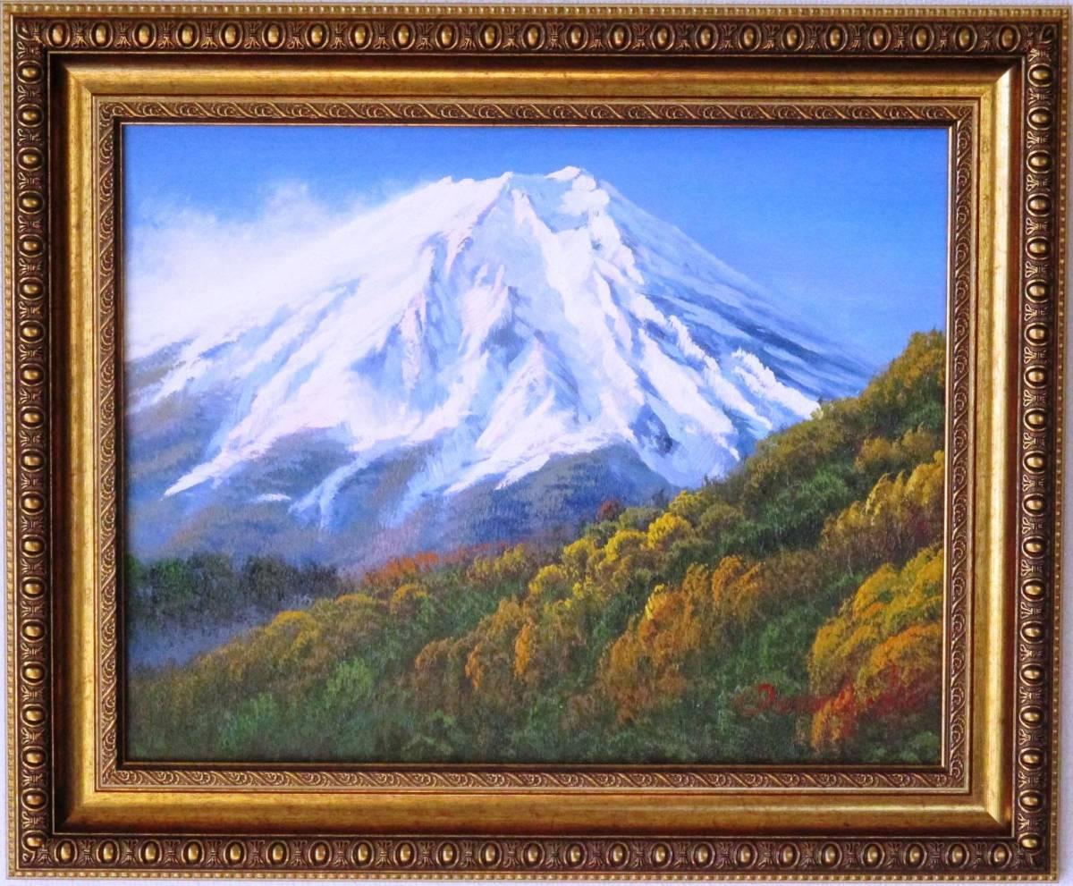 絵画 油絵 油彩 風景画 紅葉の御坂富士 F6 WG14 新製品の額縁での出品となります。お部屋のイメージを変えてみませんか。  _画像10