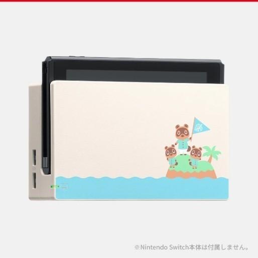 Nintendo Switch  ジョイコン ドック どうぶつの森
