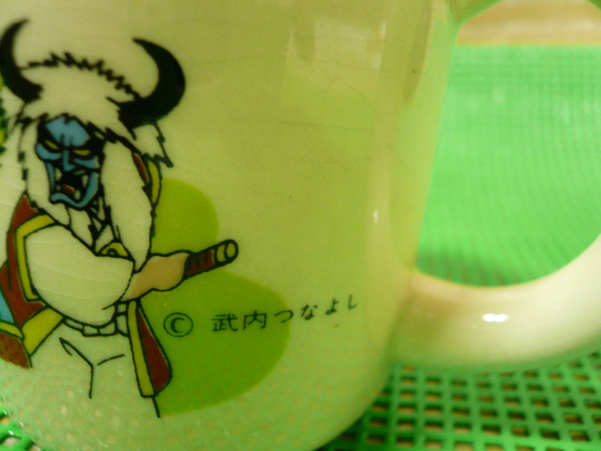 ●レトロ子供マグカップ●絵:赤胴鈴之助 武内つなよし 未使用2個で! デッドストック #当時物#昭和レトロ_画像6