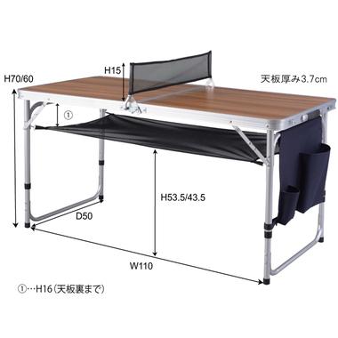 テーブルピンポン アウトドアテーブル ピンポンテーブル オリタタミテーブル 新品